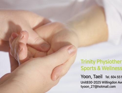 Trinity Physiotherapy Sports & Wellness / Yoon, Taeil