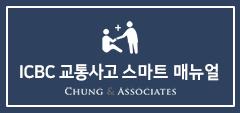 정필균 법률 그룹 Logo