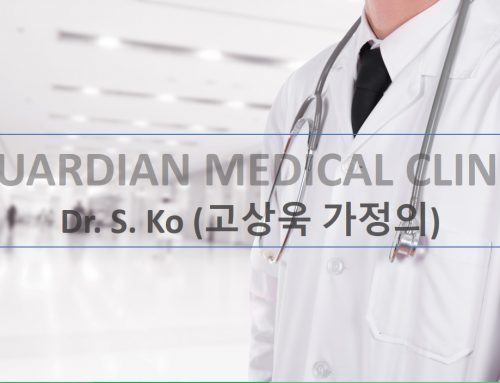 Guardian Medical Clinic / 고상욱