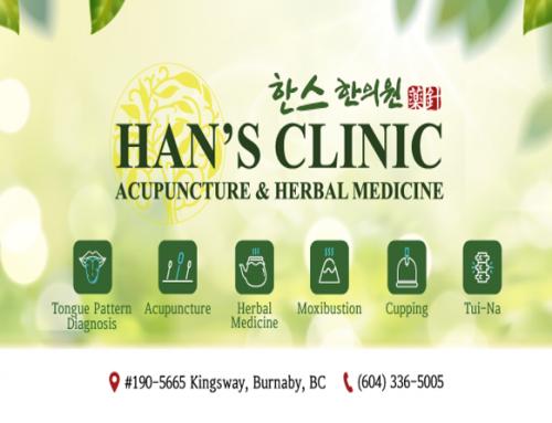 한스한의원 / Hyung Chul Han